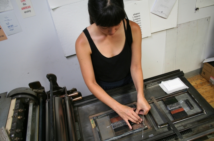 Create DIY Letterpress Posters: In Chicago, Illinois (1)