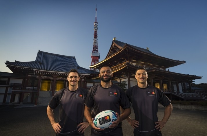 Go on a five-day adventure in Japan for the 2019 Rugby World Cup: In Tokyo, Japan (1)