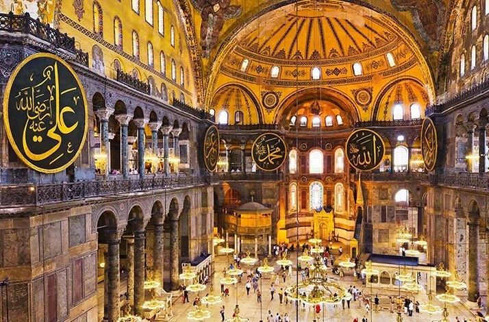 Step into architectural history on a tour of the Hagia Sophia: In Istanbul, Turkey (1)