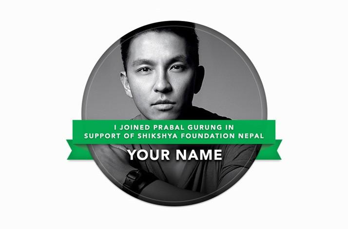 Support the Nepal Earthquake Relief Fund (1)