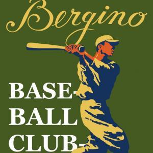 Responsive image Bergino Baseball Clubhouse