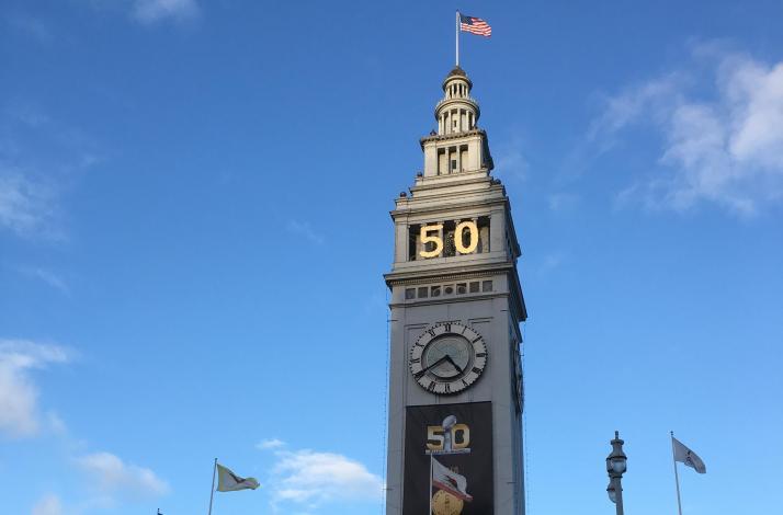 Explore San Francisco with Medici: In San Francisco, California