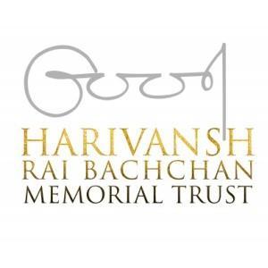 Harivansh Rai Bachchan Memorial Trust